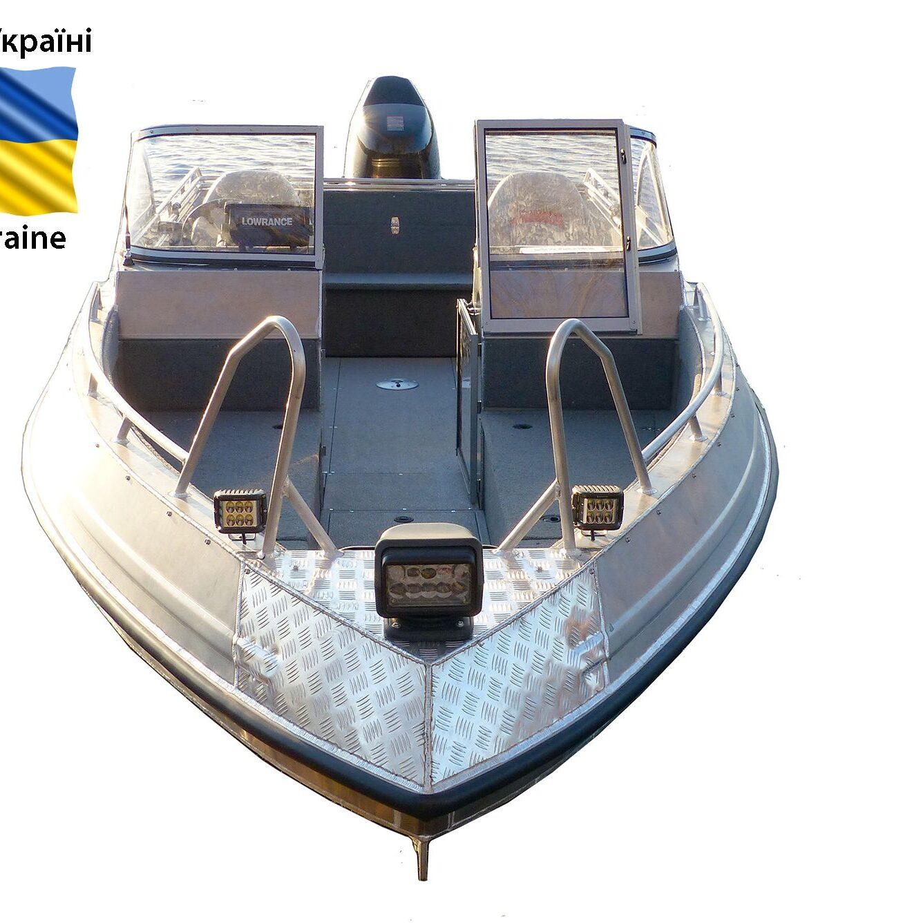 Алюминиевый моторный катер
